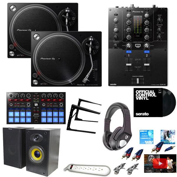 PLX-500-K/DJM-S3/DDJ-SP1 初心者応援DJスタートセット【Pioneer DJ ロゴ入りスリップマットプレゼント!】