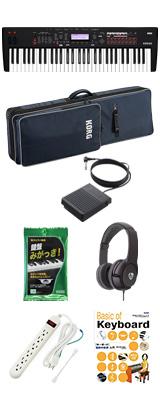 【シンプルセット】 Korg(コルグ) / KROSS2-61-MB (マット・ブラック)  3大特典セット