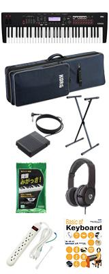 【X型スタンドセット】 Korg(コルグ) / KROSS2-61-MB (マット・ブラック) 4大特典セット