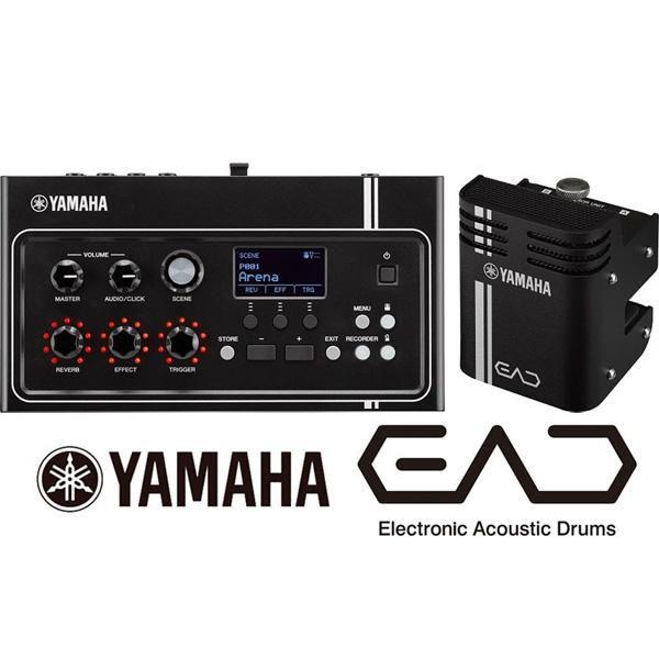 YAMAHA(ヤマハ) / EAD10 - エレクトロニックアコースティックドラムモジュール -