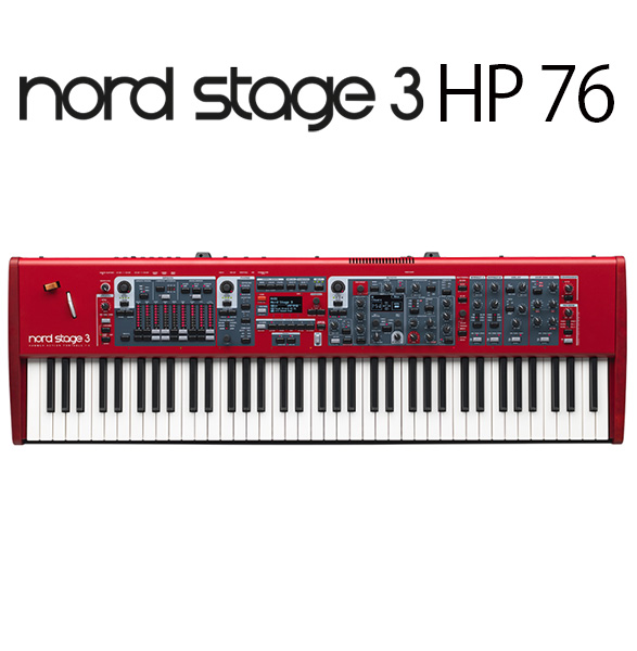 Clavia(クラヴィア) / Nord Stage 3 HP 76 - 76鍵盤 シンセサイザー -