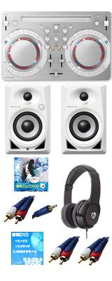 【ホワイトセットセール】Pioneer(パイオニア) / DDJ-WeGO4-W+DM-40-W 激安定番ホワイトセット 12大特典セット