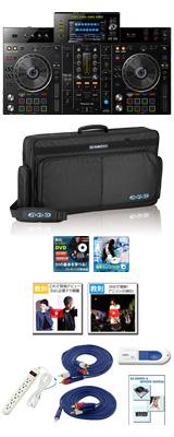 Pioneer(パイオニア) / XDJ-RX2専用フライトバッグ激安初心者モバイルセット 7大特典セット