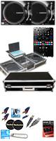 RP-7000 MK2 BLACK / DJM-S9 DVS フライトケースモバイルオススメBセット 12大特典セット