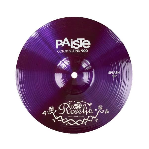 PAISTE(パイステ) / Paiste Roselia(ロゼリア) コラボレーションスプラッシュシンバル 【900 SP10 ROSELIA】【BanG Dream!(バンドリ!) 宇田川あこ】