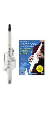 【教本セット】Roland(ローランド) / Aerophone (AE-10) - エアロフォン / ウィンド・シンセサイザー【4月30日(月)までスタンド付き】 3大特典セット