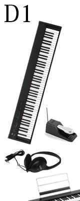 ■ご予約受付■ Korg(コルグ) / D1 スピーカーレス デジタルピアノ 「譜面立て・ダンパーペダル・ヘッドホン付き」 1大特典セット