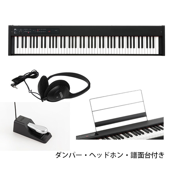 ■ご予約受付■ Korg(コルグ) / D1 スピーカーレス デジタルピアノ 【譜面立て・ダンパーペダル・ヘッドホン付き】 2大特典セット