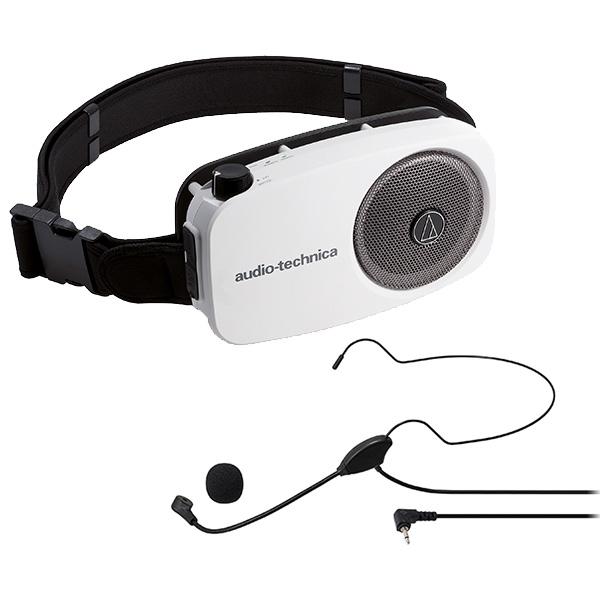 audio-technica(オーディオテクニカ) / ATP-SP404 - ハンズフリー 拡声器 -「ヘッドセット、装着用ベルト、ACアダプター、ポーチ 外部機器接続用コード付」