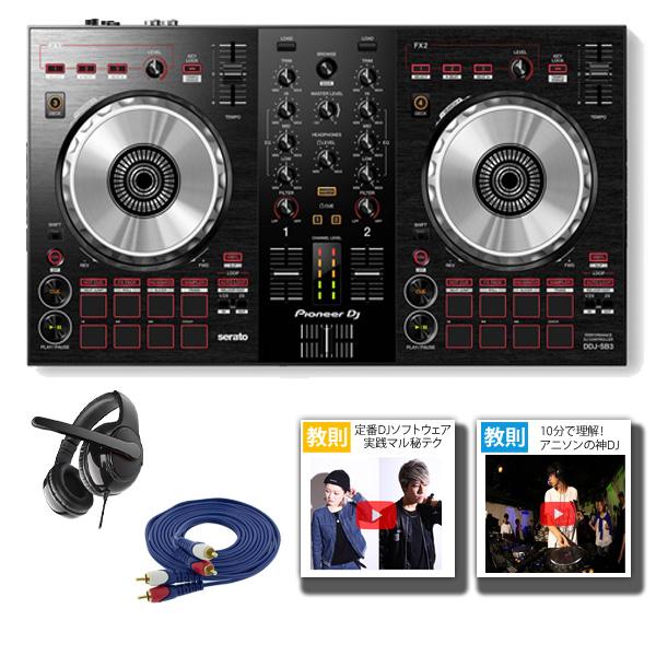 Pioneer DJ(パイオニア) / DDJ-SB3 【Serato DJ Lite 無償】 PCDJコントローラー