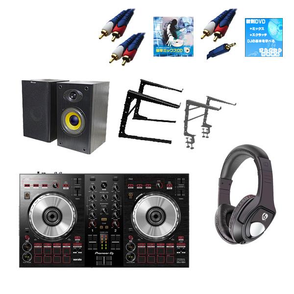 Pioneer(パイオニア) / DDJ-SB3 激安初心者Aセット  (Serato DJ Lite 無償)  14大特典セット