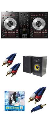 ■ご予約受付■ Pioneer(パイオニア) / DDJ-SB3 激安初心者オススメBセット【Serato DJ Lite 無償】【次回7月入荷予定】 7大特典セット