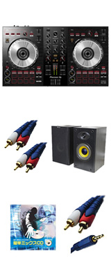 Pioneer(パイオニア) / DDJ-SB3 激安初心者オススメBセット【Serato DJ Lite 無償】 7大特典セット