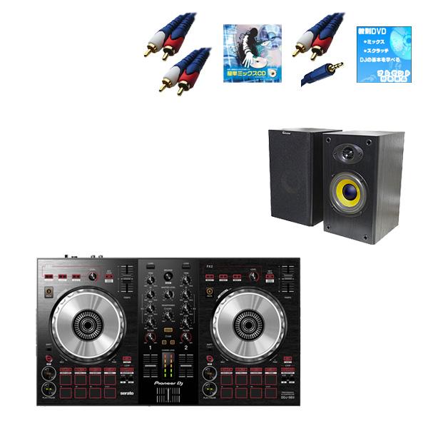 Pioneer(パイオニア) / DDJ-SB3 激安初心者オススメBセット  (Serato DJ Lite 無償)
