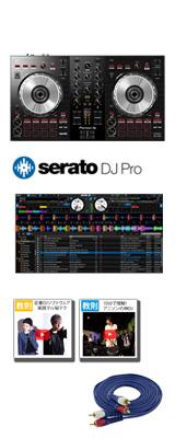 【限定5台】Pioneer(パイオニア) / DDJ-SB3 / Serato DJ  Proセット  3大特典セット