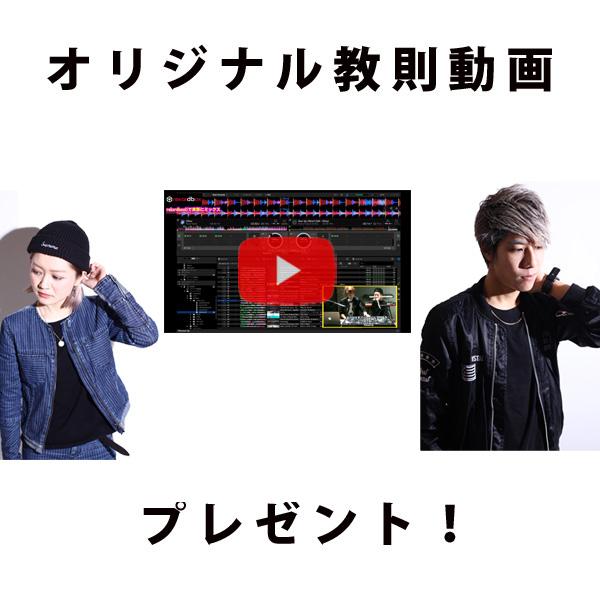rekordbox dj 教則動画 【非売品】