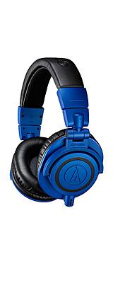 audio-technica(オーディオテクニカ) / ATH-M50xBB (ブルー) - 密閉ダイナミック型ヘッドホン - 1大特典セット