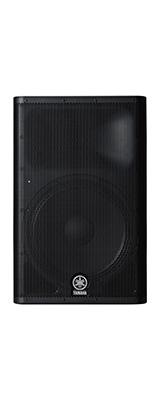 """Yamaha(ヤマハ) / DXR15 - 15"""" 2-way パワードスピーカー 1本 - 1大特典セット"""