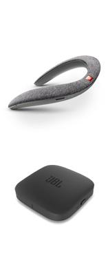 JBL(ジェービーエル) / SOUNDGEAR BTA (GRAY) 【Bluetoothオーディオ (BTA) 送信機機付属】 - VRにオススメ 個人用ワイヤレススピーカー / ウェアラブルネックスピーカー - 1大特典セット