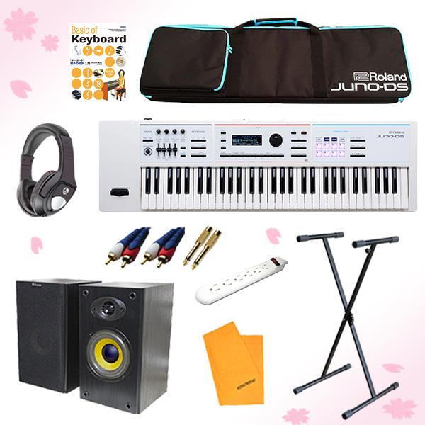 【新生活応援スプリングセット】 Roland(ローランド) / JUNO-DS61W - シンセサイザー