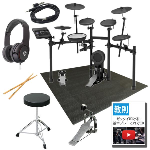 【ベーシックセット】Roland(ローランド) / TD-17K-L-S [V-Drums 電子ドラム エレドラ Vドラム]