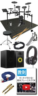 【スピーカースタートセット】 Roland(ローランド) / TD-17K-L-S [V-Drums 電子ドラム エレドラ Vドラム] 10大特典セット