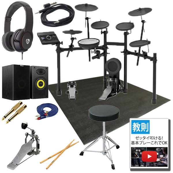 【スピーカーセット】Roland(ローランド) / TD-17K-L-S [V-Drums 電子ドラム エレドラ Vドラム]
