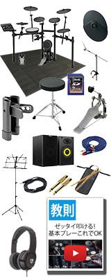 【エクストラセット】Roland(ローランド) / TD-17K-L-S [V-Drums 電子ドラム エレドラ Vドラム] 15大特典セット