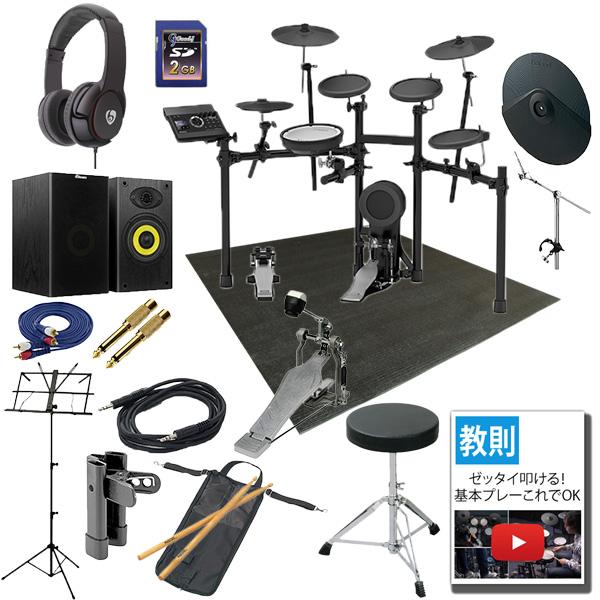 【エクストラセット】Roland(ローランド) / TD-17K-L-S [V-Drums 電子ドラム エレドラ Vドラム]