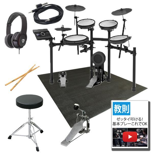 【ベーシックセット】Roland(ローランド) / TD-17KV-S [V-Drums 電子ドラム エレドラ Vドラム]