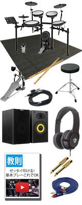 ■ご予約受付■ 【スピーカースタートセット】 Roland(ローランド) / TD-17KV-S [V-Drums 電子ドラム エレドラ Vドラム] 10大特典セット