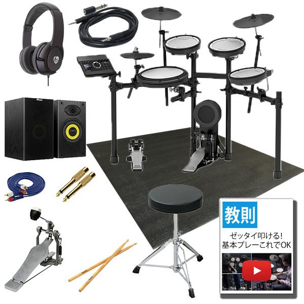【スピーカーセット】Roland(ローランド) / TD-17KV-S [V-Drums 電子ドラム エレドラ Vドラム]