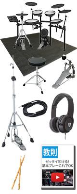 【スタートセット】Roland(ローランド) / TD-17KVX-S [V-Drums 電子ドラム エレドラ Vドラム] 8大特典セット