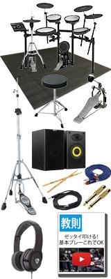 【スピーカースタートセット】Roland(ローランド) / TD-17KVX-S [V-Drums 電子ドラム エレドラ Vドラム] 11大特典セット