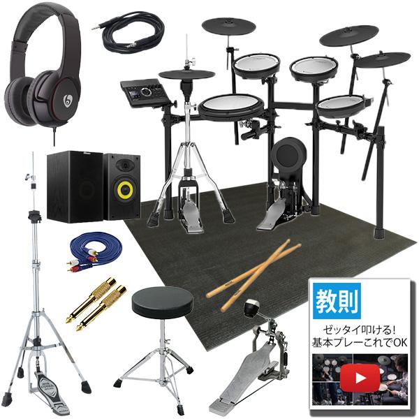 【スピーカーセット】Roland(ローランド) / TD-17KVX-S [V-Drums 電子ドラム エレドラ Vドラム]