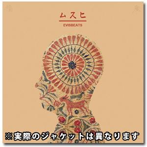 EVISBEATS / ムスヒ [2LP]完全生産限定盤 【7月29日(日)発売】