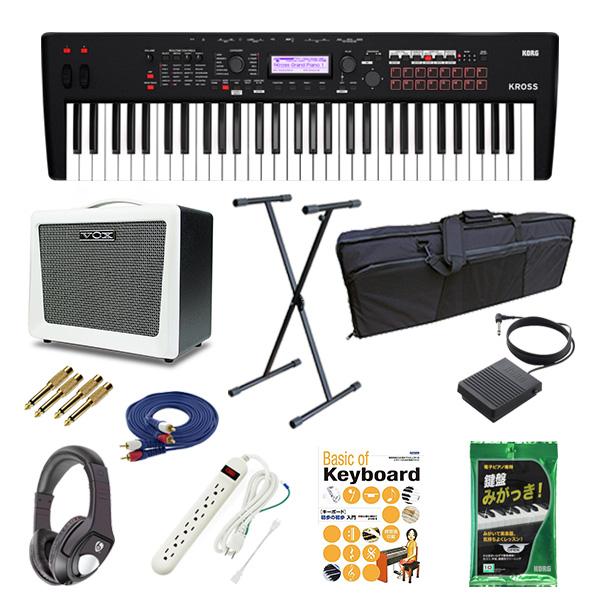 【VOXキーボードアンプセット】 Korg(コルグ) / KROSS2-61-MB (マット・ブラック) 4大特典セット