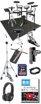 【TAMAスターターセット】 Roland(ローランド) / TD-17KVX-S  [V-Drums 電子ドラム エレドラ Vドラム] 11大特典セット