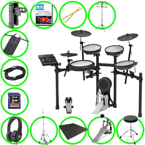 【バリューセット】 Roland(ローランド) / TD-17KVX-S  [V-Drums 電子ドラム エレドラ Vドラム]