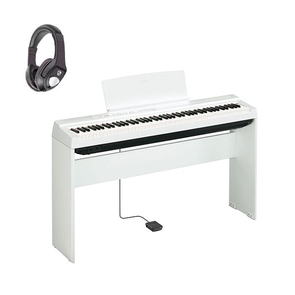 【専用スタンドセット】 YAMAHA(ヤマハ) / P-125WH ホワイト - 電子ピアノ - 【発売日6月1日】