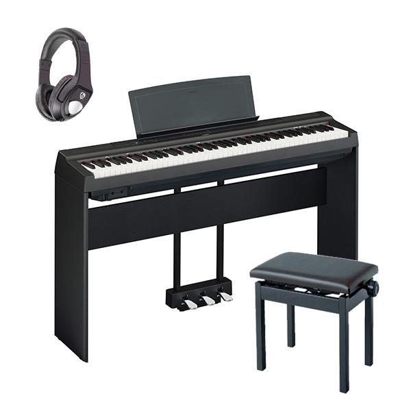 【フルセット】 YAMAHA(ヤマハ) / P-125B ブラック - 電子ピアノ - 【発売日6月1日】