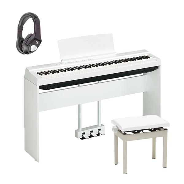 【フルセット】 YAMAHA(ヤマハ) / P-125WH ホワイト - 電子ピアノ - 【発売日6月1日】