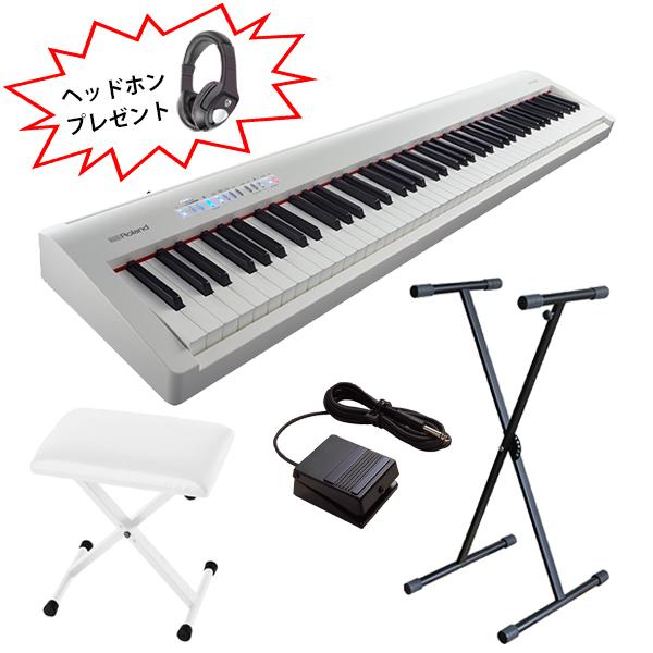 【 折り畳みX型スタンド&イスセット 】 Roland(ローランド) / FP-30-WH- デジタルピアノ ・電子ピアノ  -