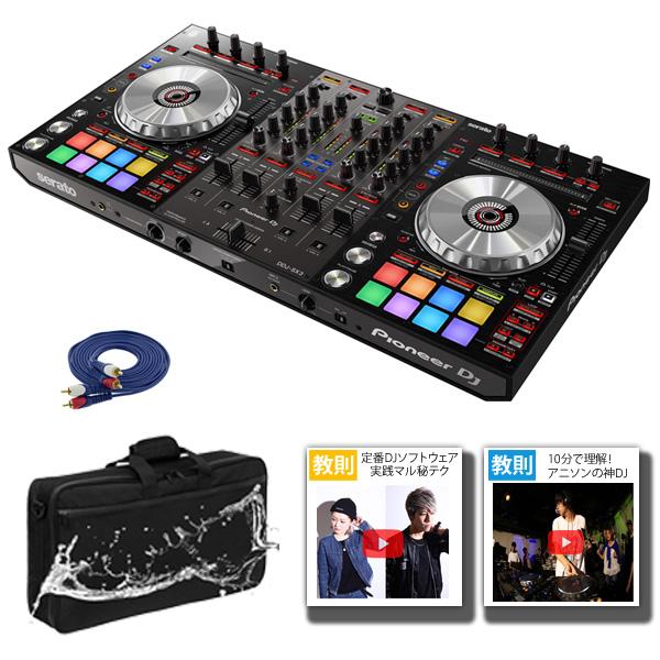 Pioneer DJ(パイオニア) / DDJ-SX3 - DVS対応4チャンネルリアルミキサー機能搭載 -【Serato DJ Pro 無償対応】【期間限定コントローラーバックプレゼント】