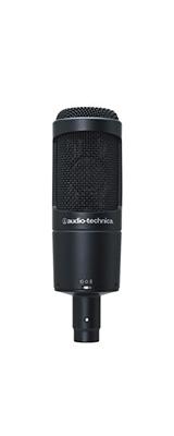 audio-technica(オーディオテクニカ) / AT2050 - コンデンサー - サイドアドレスマイクロホン