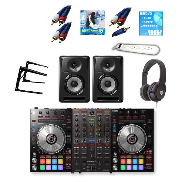 Pioneer(パイオニア) / DDJ-SX3 & S-DJ80X 激安ハイアマCセット 【Serato DJ Pro 無償】 14大特典セット