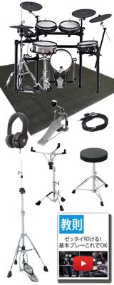 【オプション付セット】 Roland(ローランド) / TD-25KVX / MDS-STD + KD-120BK [V-Drums 電子ドラム エレドラ Vドラム] 【スタンド:4月中旬予定】 10大特典セット