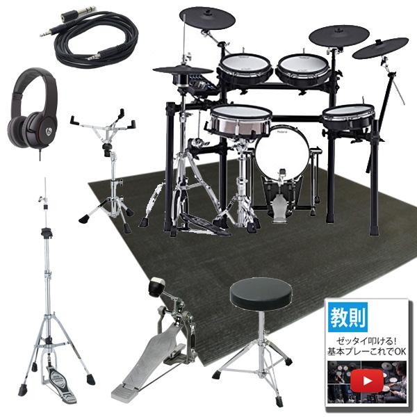 Roland(ローランド) / TD-25KVX / MDS-9SC + KD-120BK フルオプションセット [V-Drums 電子ドラム エレドラ Vドラム]