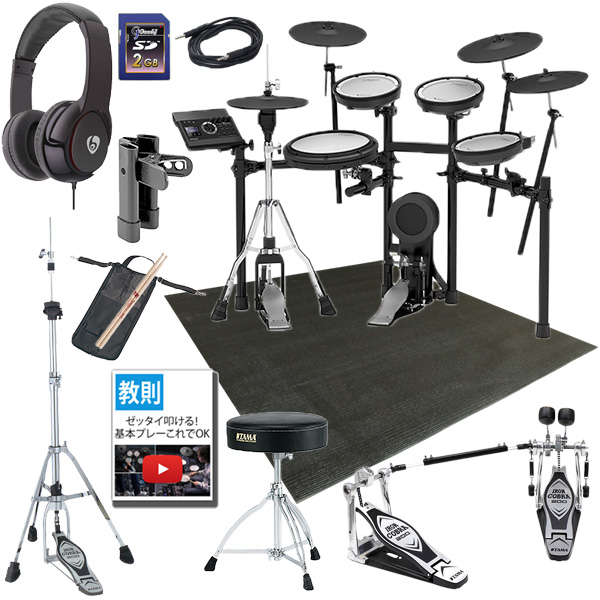 【TAMAツインペダルスターターセット】 Roland(ローランド) / TD-17KVX-S  [V-Drums 電子ドラム エレドラ Vドラム] 9大特典セット