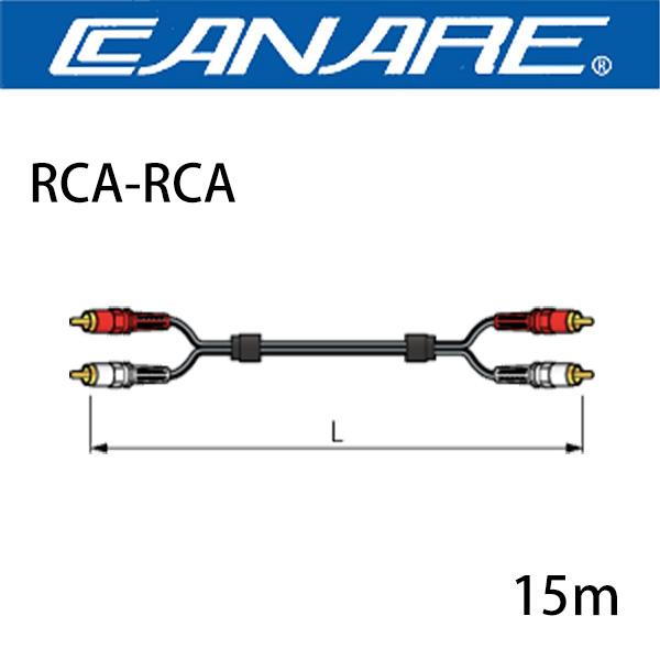 Canare(カナレ) / 2RCS15 -  AVコード RCA - RCA 15m